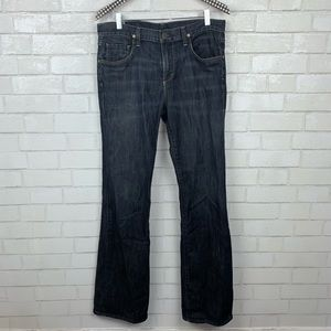 Citizens of Humanity Jagger Bootcut Jeans R2969